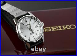King Seiko KSK SJE083 140th Anniversary Limited Edition Re-Issue Brand New