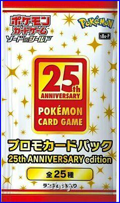 Pokemon Card Game Promo Card Pack 25th ANNIVERSARY Edition Limited Japan 5set
