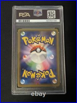 Psa 10 Gem Mint Charizard 011/087 CP6 20th Anniversary Pokemon Japanese