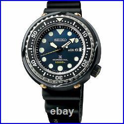 SEIKO Prospex S23635J1 1986 Diver's 35th Anniversary 1000M Watch Limited 1200 pc