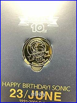 Sonic Adventure 2 Birthday Pack 10th ANNIVERSARY Limited Edition Dreamcast SEGA