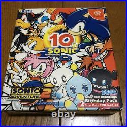 Sonic Adventure 2 Birthday Pack Limited Edition 10th ANNIVERSARY Dreamcast SEGA