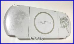 Sony PSP 3000 Dissidia Final Fantasy 20th Anniversary Limited Edition Bundle JP