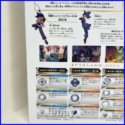 TAKARA TOMY Beyblade 2020 V Series Anniversary Limited Edition Bakuten Shoot G Z