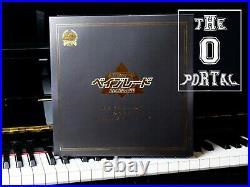 TAKARA TOMY Beyblade Bakuten Shoot 20th Anniversary Limited Edition-ThePortal0