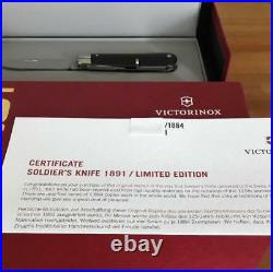 VICTORINOX Army Soldier's Knife 1891 Limited Edition 125 years anniversary model